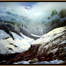 Χιόνι 250x200cm
